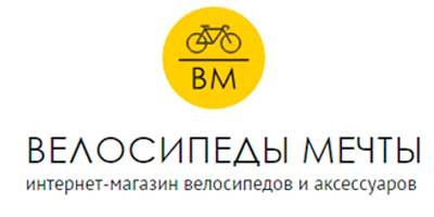 Велосипед Мечты – Интернет магазин влосипедов, гироскутеров и экипировки