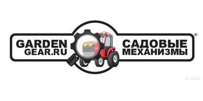 ГарденГир.ру (Садовые механизмы) – Интернет-магазин садовой техники