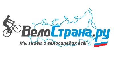 Велострана.ру – Интернет магазин велосипедов